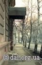Улица В.И. Даля.