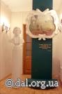 Вестибюль музея.