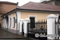 Литературный музей В.И. Даля.