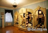 Фрагмент голубого зала. Биография В.И. Даля.